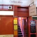 Georgina's Coffee Shop