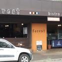 Photo of cafe Forest Cafe Bar Bistro taken by cafe owner