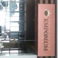 The Coffee Emporium Roselands