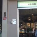 Sole Espresso