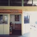 SteamTank Coffee