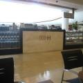 Cicco Bar