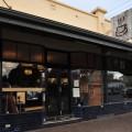 Duthy Street Deli Cafe