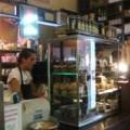 D'Marcos Espresso Bar