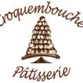 Croquembouche Pâtisserie