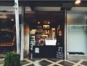 Photo of cafe Foster & Black taken by sammiosdrums