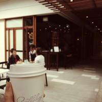 Vanilla32's photo of 'Coffee Anthology